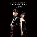 Formosan Duo - Romantic Album